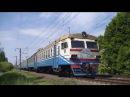 ЭР9М-540 | № 6910 Киев - Нежин