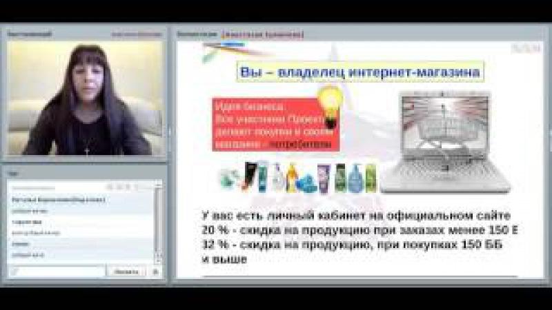 06 05 2016.Работа с командой ,первые шаги Анастасия Ермилова
