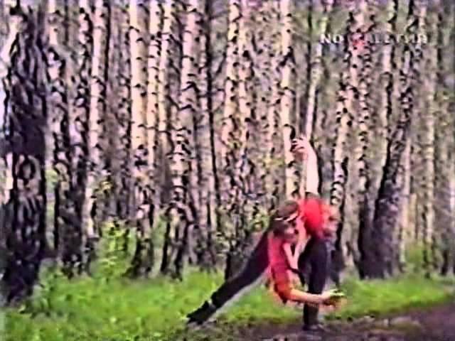 Ритмическая гимнастика 1985-5 с Игорем Бобриным и Натальей Линичук (природа-лето)