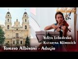 Adagio - Tomaso Albinoni Adagio in G minor Violin &amp Organ (best live version) HD 1080p