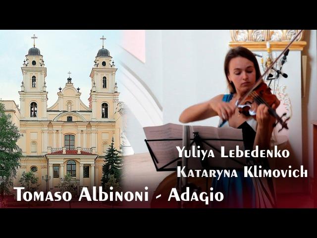 Adagio - Tomaso Albinoni / Adagio in G minor Violin Organ (best live version) HD 1080p