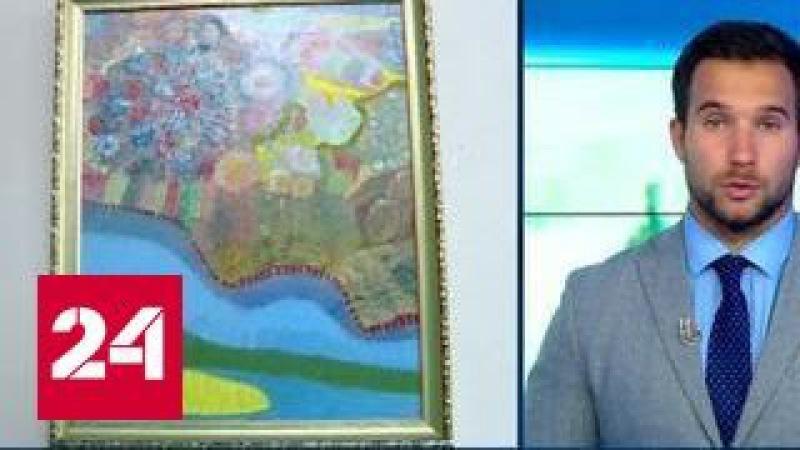 Арт-терапия: за миллион долларов психбольница Екатеринбурга продает картину пациента