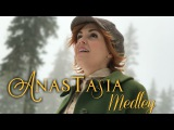 Anastasia in REAL LIFE - Once Upon a December &amp Journey to the Past - Evynne Hollens