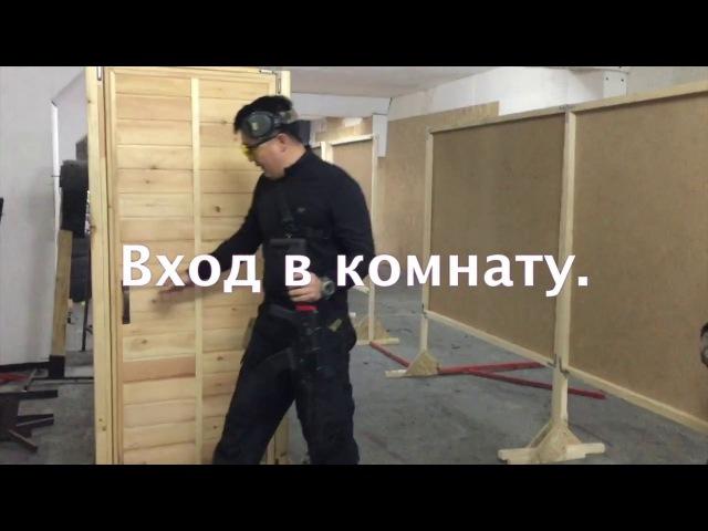 Тактический карабин 11. CQB Basics Part 6: Room clearing