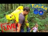 Игры для детей Щенок ХАСКИ поймал ПОКЕМОНА Пикачу Играем в Pokemon GO и Тренируем покемона