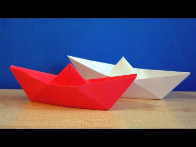 Как сделать кораблик из бумаги своими руками. Легкое оригами лодка. Поделки.