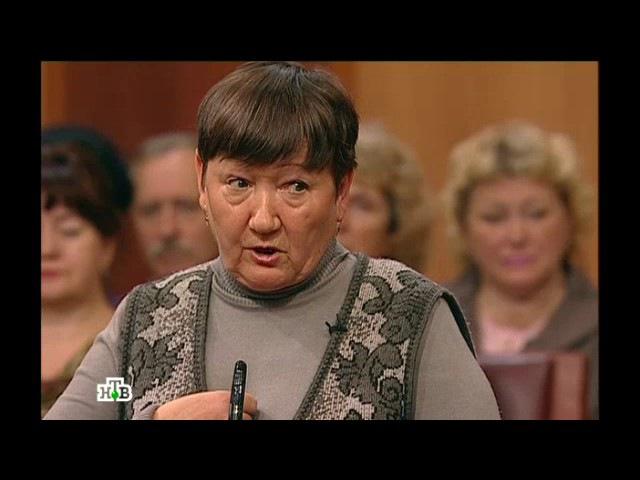 Суд присяжных: Домработница отравила