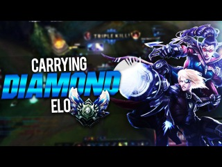 Gosu - CARRYING DIAMOND ELO