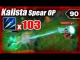 LoL Best Moments #90 Kalista Spear OP  League of Legends