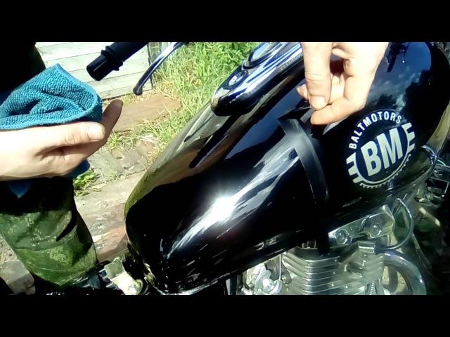 Китайская полироль за 110 рублей - проверяем на мотоцикле Baltmotors Classic 200 бонус в конце