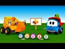 Грузовичок Лева и Экскаватор Мася учат буквы. Развивающие мультфильмы про машин...
