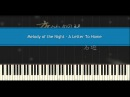 A Letter To Home (Melody of the Night) - Shi Jin (Piano Tutorial)