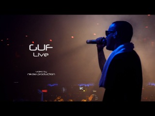 GUF | Новый трек | COSMONAVT | 02.12.2016