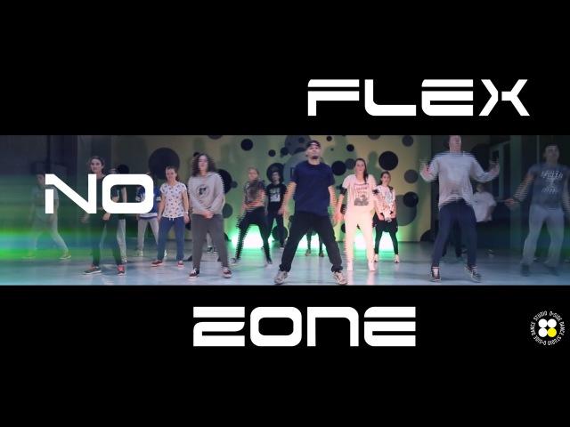 Rae Sremmurd - No flex zone   hip-hop choreography by Eugene Kulakovskyi   D.side dance studio