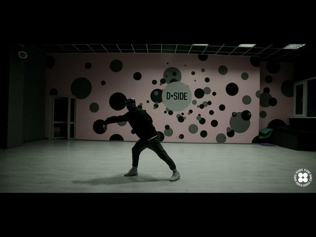 Treep Lee - Lazarus (feat. Thisl) | hip-hop choreography Eugene Kulakovskyi | D.side dance studio