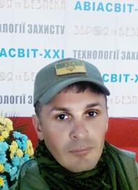 Владимир Сапун