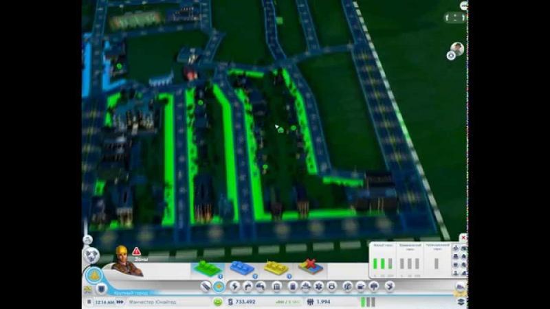 Прохождение SimCity 5 строим город – Точечная застройка Сим Сити 5