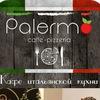 Кафе-пиццерия Palermo| Минск