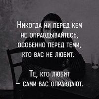 Любовь Евланова