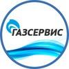 Установка и регистрация ГБО в Миассе и Тюмени