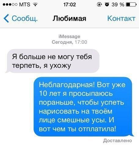 http://cs604319.vk.me/v604319183/20c7d/S9PbEGPKJxk.jpg