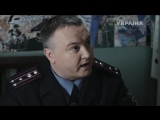 Гончаров Владимир (58 серия)