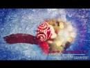 1st_lq Дивное время — зима. Морозное, жестокое, но — волшебное. Ольга Громыко. Верные враги