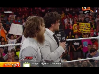 [WWE QTV]☆[Cамці-Савців.Weekly.Show.Superstars.QTV]☆[Шоу.Суперзвездu.QTV.25.07..2013.QTV.