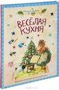 www.labirint.ru/books/416579/?p=7207