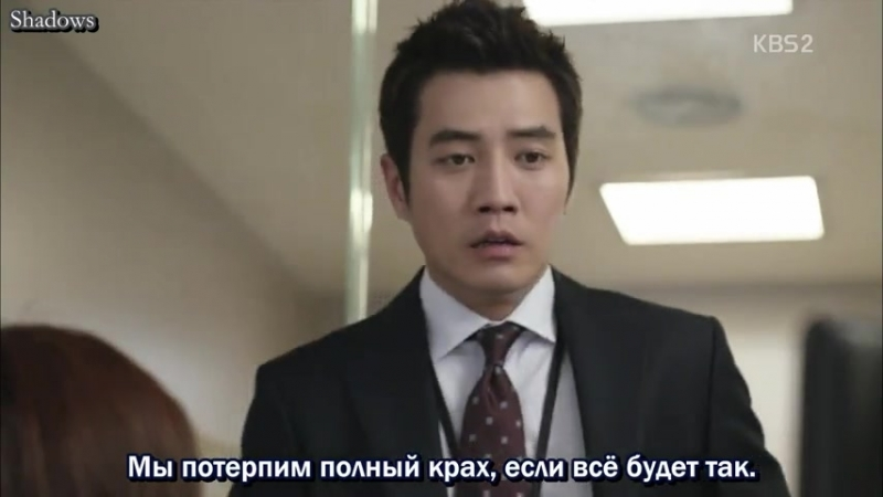 Прокурор в маске 15