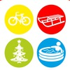 Велосипеды | Санки | Коляски - «АКТИВНЫЙ СЕЗОН».