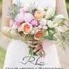 Букет невесты_Свадебная флористика Киев