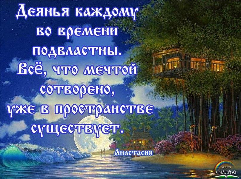 https://pp.userapi.com/c604319/v604319916/2016e/vL2gtPbtMmw.jpg
