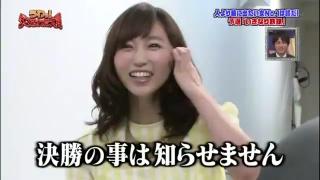 Японские шуточки