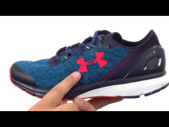 Under Armour UA Charged Bandit 2 SKU8704621