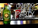 Uniqum Party