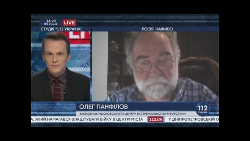 Единственное, на что способна Россия - это воевать с маленькими странами, - Олег П...