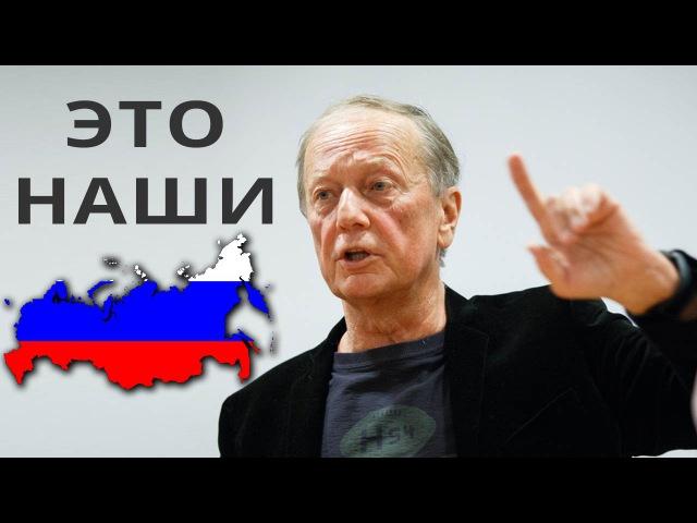 Михаил Задорнов Наша соображалка неформат мышления