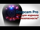 Компактная IP-камера DropCam Pro для облачного сервиса. WI-FI