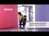 Силовой тренажер с встроенными весами KETTLER Kinetic F3 видео