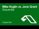 Mike Koglin vs Jono Grant Sequential