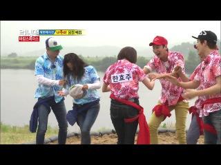 SBS 런닝맨-바캉스 레이스(정우성.한효주.준호)130630 #2(13)