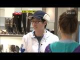 [SBS] 런닝맨 82회 (20110219) 너 스파이지!! 진짜 누굴 믿어야 되는거야?!