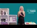 Секс шоп Украина. Обзор секс игрушек от NO TABOO. Новинки! Вибраторы из 100% силикона.
