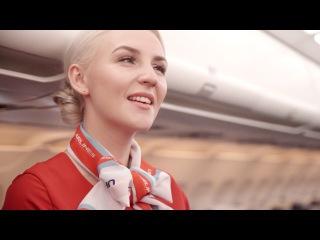 Юлия Ямалова Ural Airlines Творческий номер на конкурсе ТОП самых красивых стюардесс России 2016 года