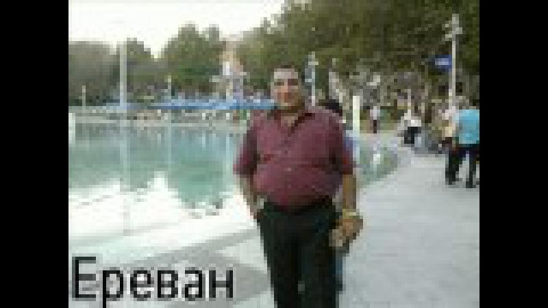 Артак Хачатрян Ддмашен Кольшик