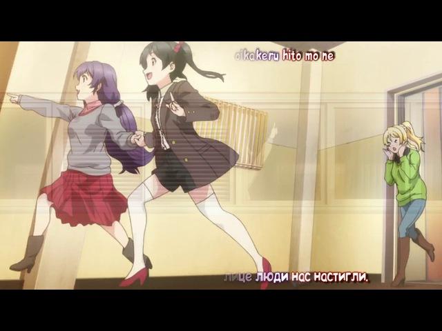 Живая любовь! Проект «Школьный идол» Фильм/Love Live! The School Idol Movie - Runaway HD [субтитры]
