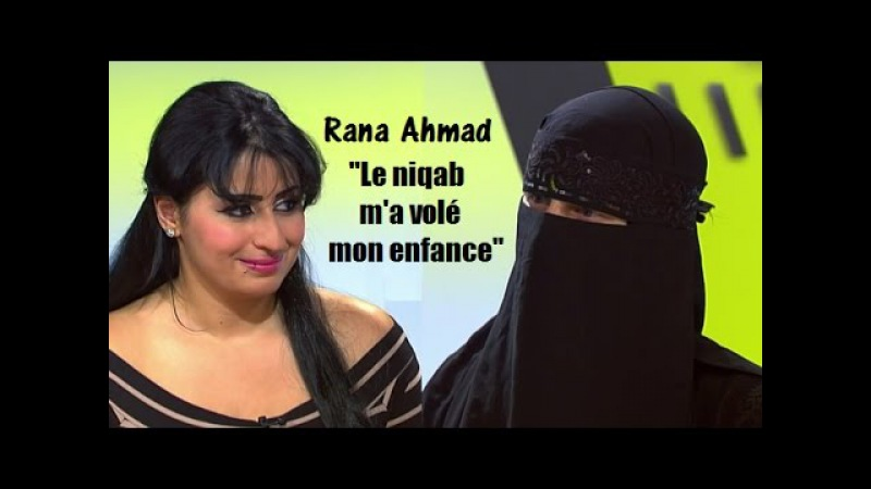 RANA AHMAD : J'ai quitté l'islam et fui l'Arabie Saoudite / France Nation