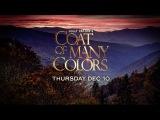 Многоцветное Рождество Долли Партон Круг любви  Coat Of Many Colors  Trailer