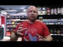Спортивное Питание Все что надо Знать ФМ4М часть 4 из 8 fm4m 4 спортпит протеин bcaa